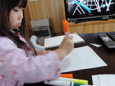 2011_0307_105638-DSC02693.JPG