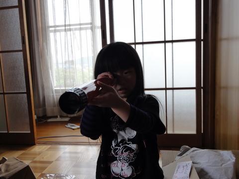 2011_0523_142100-DSC03336.JPG