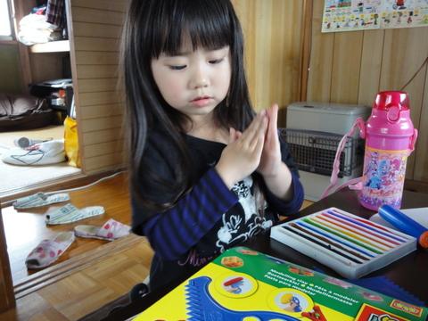 2011_0523_143032-DSC03350.JPG